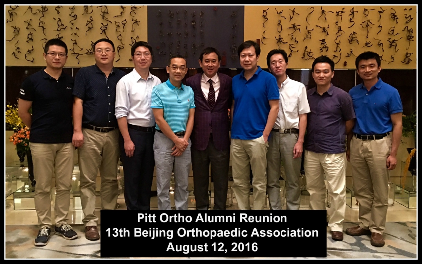 Dr  Freddie Fu presents Keynote Lecture at the 13th Beijing